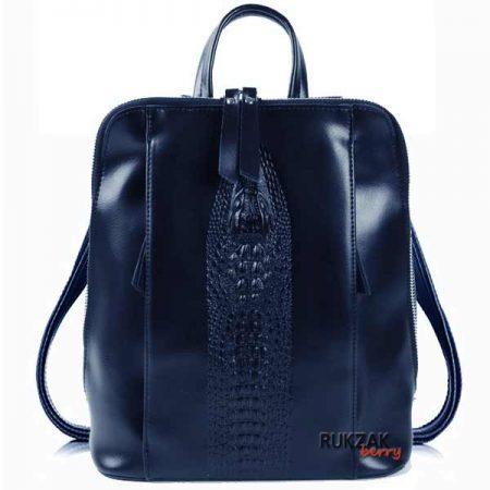 синий кожаный рюкзак женский